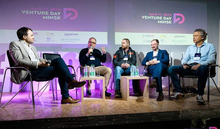 Venture Day 2019 - How it was