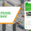 Sberbank Leasing